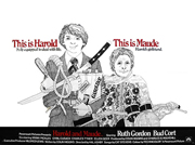 Harold & Maude movie quad poster