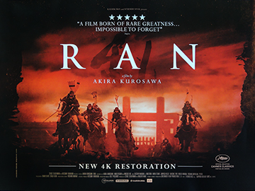 Ran movie quad poster